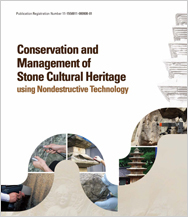 Conservation and Management of Stone Cultural Heritage Using Nondestructive Technology 이미지