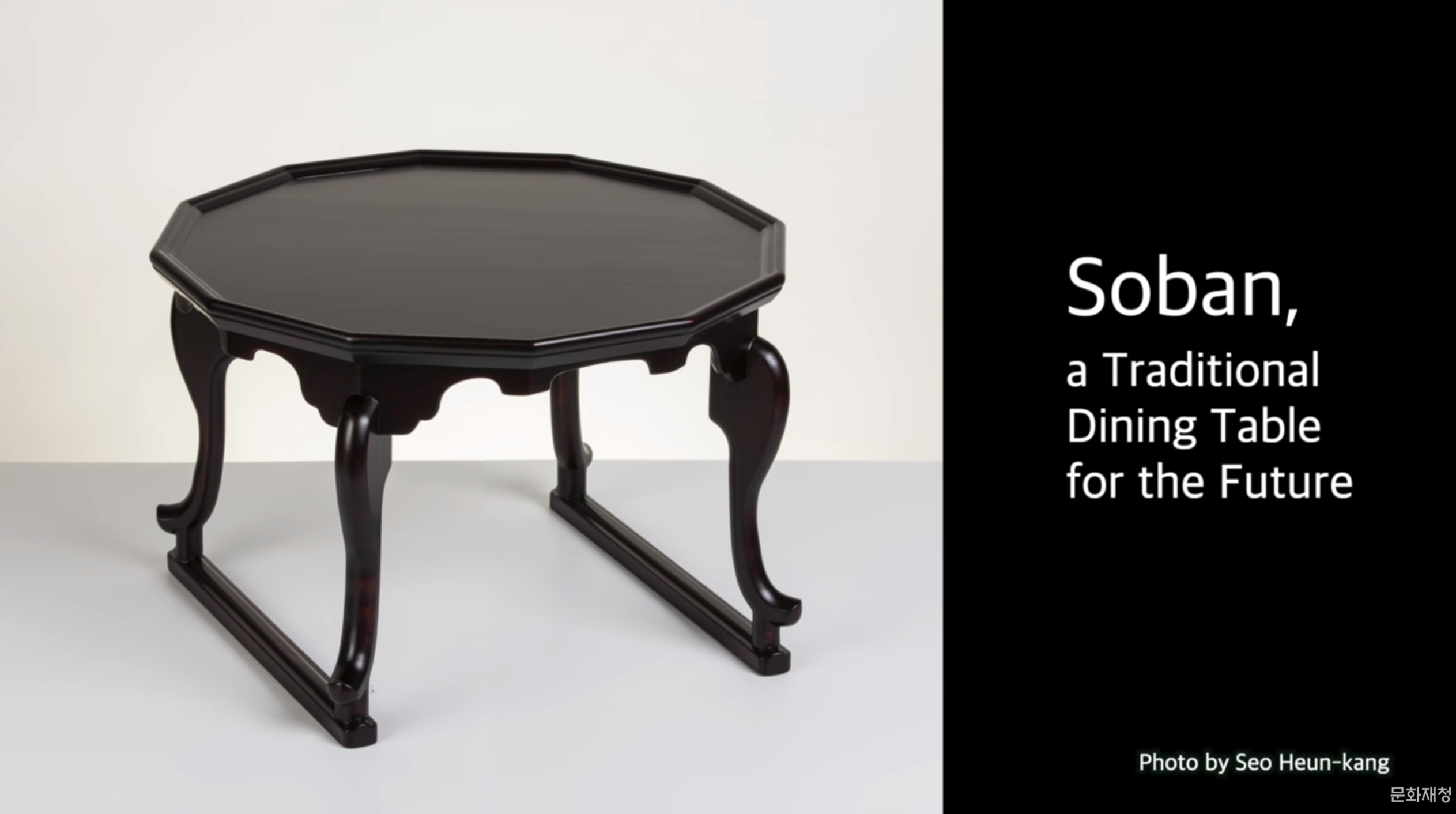 Soban, a Traditional Dining Table for the Future image