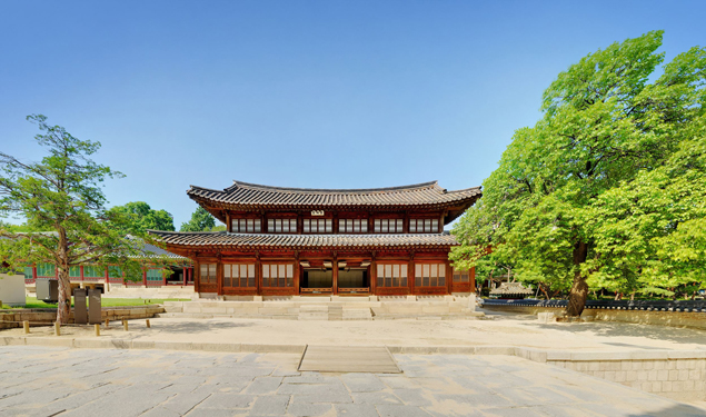 Seogeodang Hall