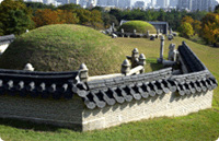 Uireung Royal tomb