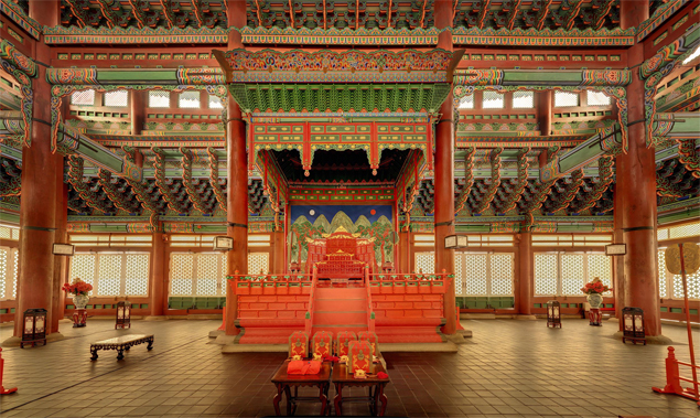 Geunjeongjeon Hall