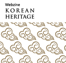 KOREAN HERITAGE (Autumn 2019) 이미지